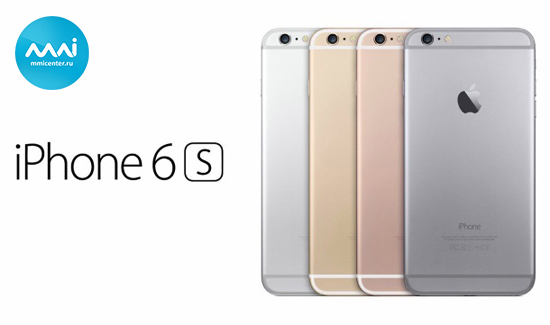 New! iPhone6S オーダー開始!